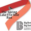 Spring Lake Five - BBBSMMC 2019