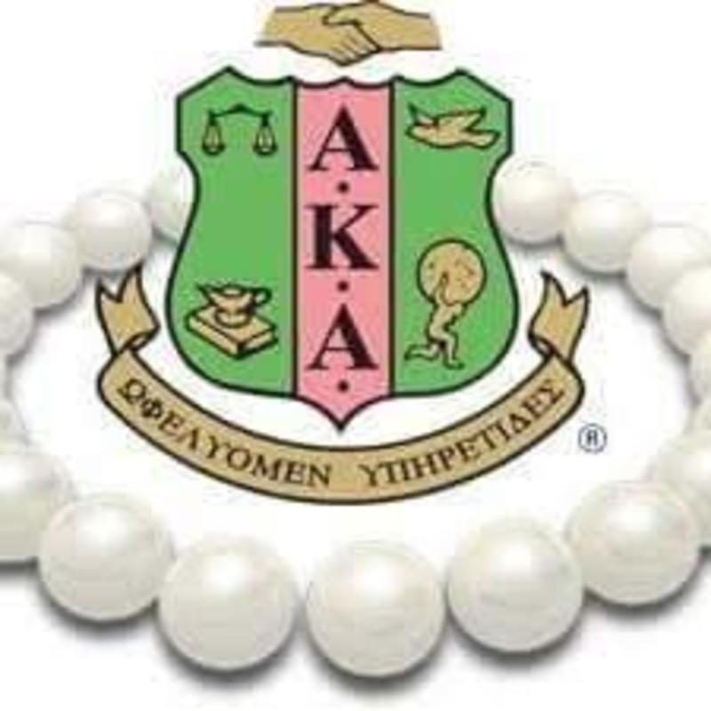Alpha Kappa Alpha Sorority Inc., Pi Lambda Omega Chapter