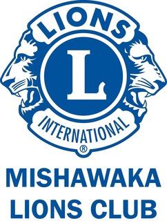 Mishawaka Lions Club