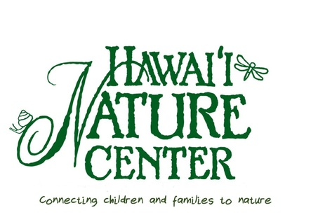 Hawai'i Nature Center