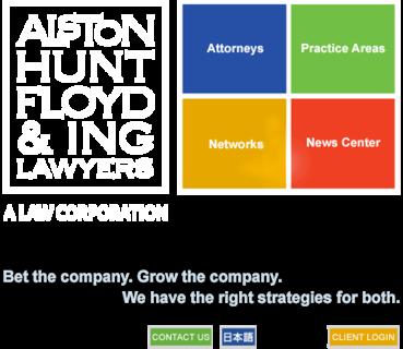 Alston Hunt Floyd & Ing