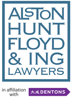 Alston Hunt Floyd & Ing