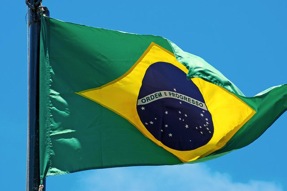 Brazil flag flying banner