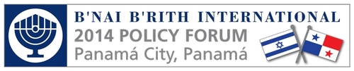 Policyforum logo 2014 final