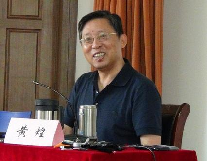 Huang huanggood