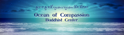 Ocean of compassion