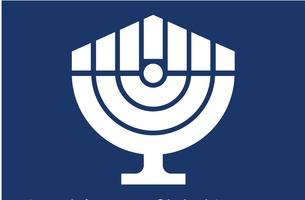 Bbi logo menorah