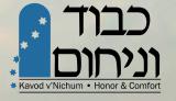 Kavod logo