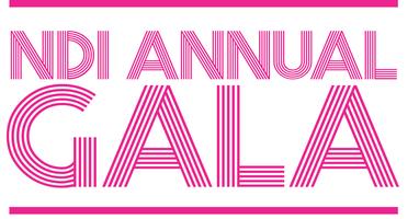 2017 gala logo in square
