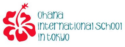 Ohana main logo