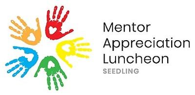 Seedling 2018mal logo verticalweb