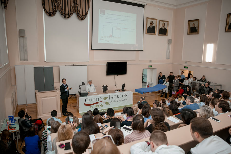 moscow-conference-2018-22