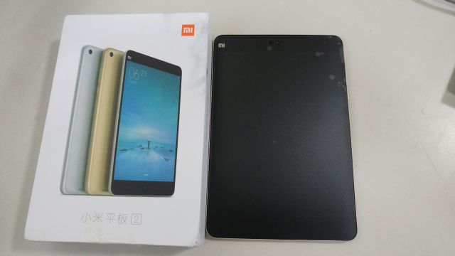 Xiaomi MiPad 2 Android5.1 2GB/16GB 7.9 Inch Intel Cherry Trail Z8500 Quad Core 2.2GHz Tablet PC IPS 2048*1536 Type-C - Gold