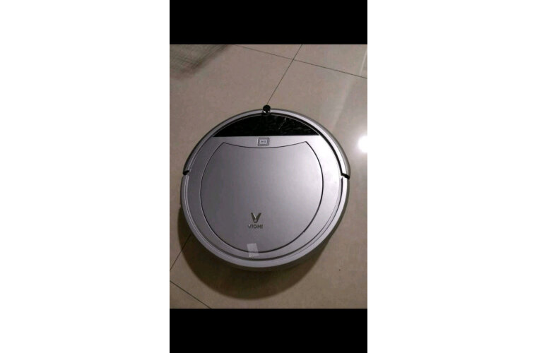 Xiaomi Viomi Robot Vacuum Cleaner 1200Pa Suction 2 in 1 Sweeping Mopping Automatic Self-recharge Function Intelligent Remote Control International Version - Gray