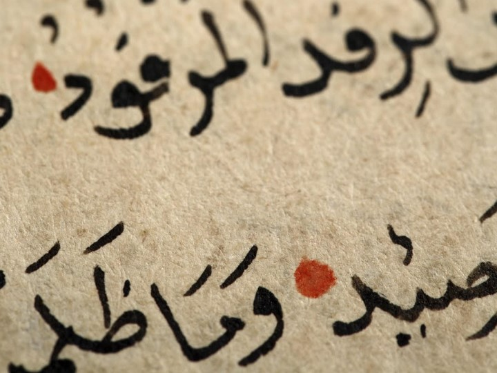 M.A. in Arab Studies