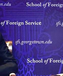 Georgetown University India Initiative Launch Dinner