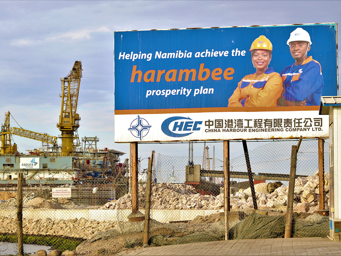 Billboard in front of construction site