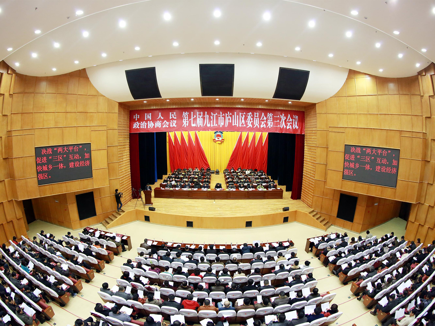 China Congress