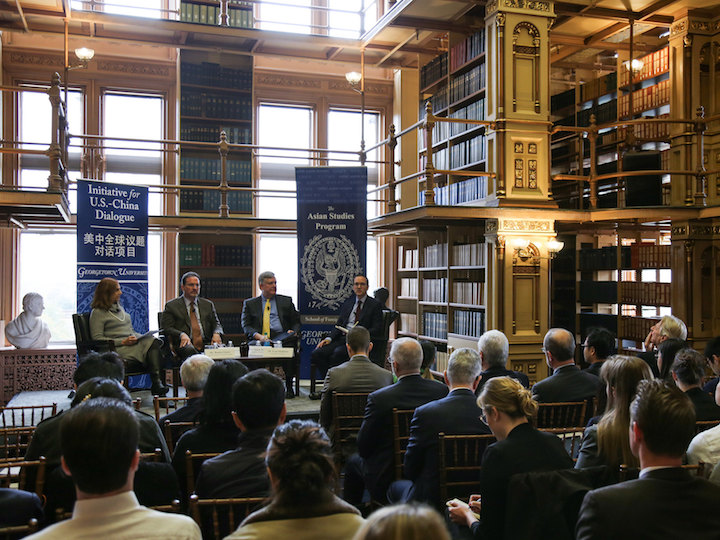 Georgetown experts Michael Green, Dennis Wilder, and Evan Medeiros discuss policy with moderator Bonner Glaser.