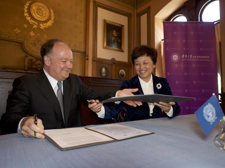 Georgetown and Tsinghua University Strengthen Ties