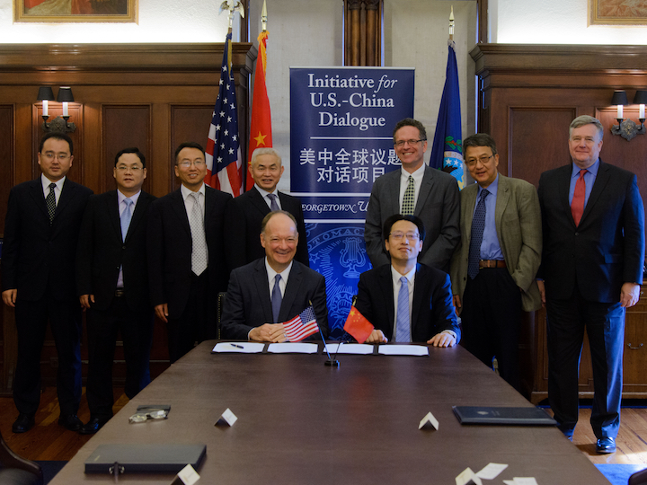 乔治城大学与中华人民共和国国家发展和改革委员会签署谅解备忘录