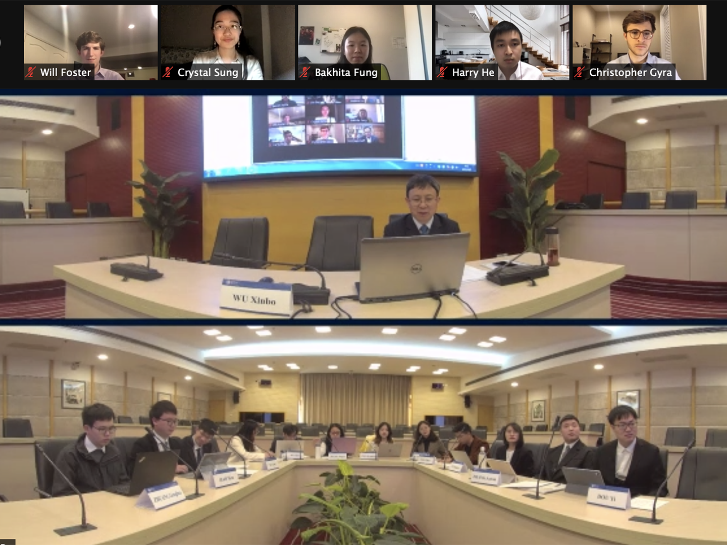 Georgetown and Fudan Student Dialogue
