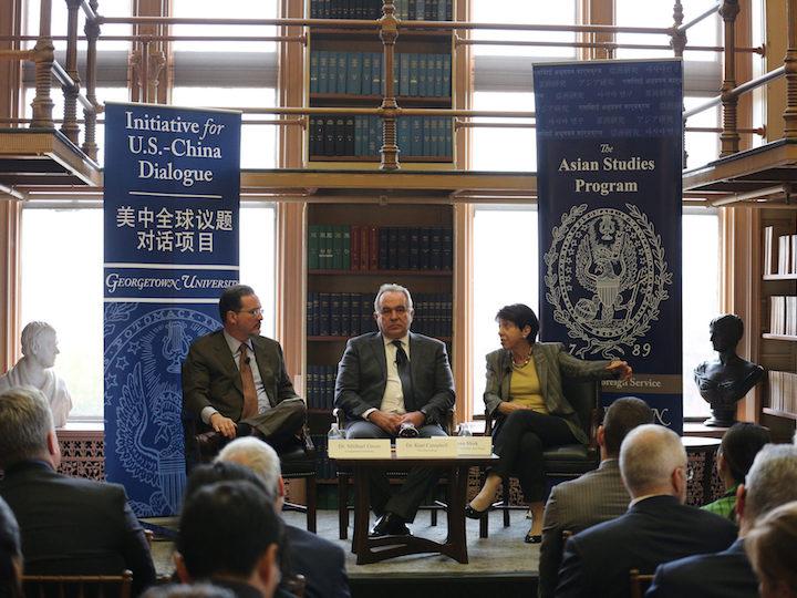 Panelists: Michael Green (moderator), Kurt Campbell, Susan Shirk