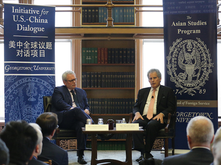 Discussion between Charles Freeman and David Lipton.