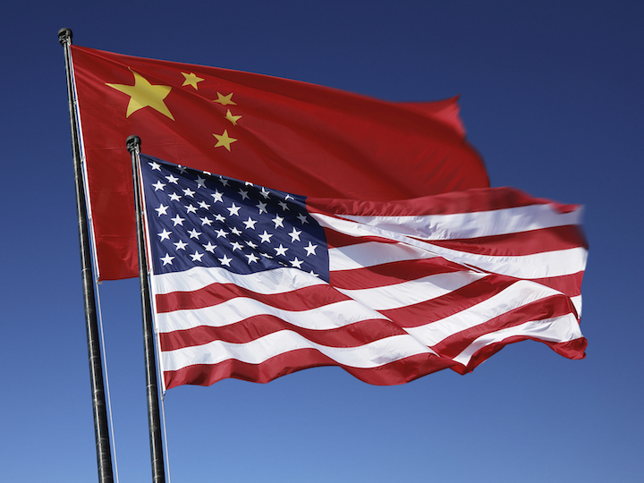 Initiative for U.S.-China Dialogue on Global Issues