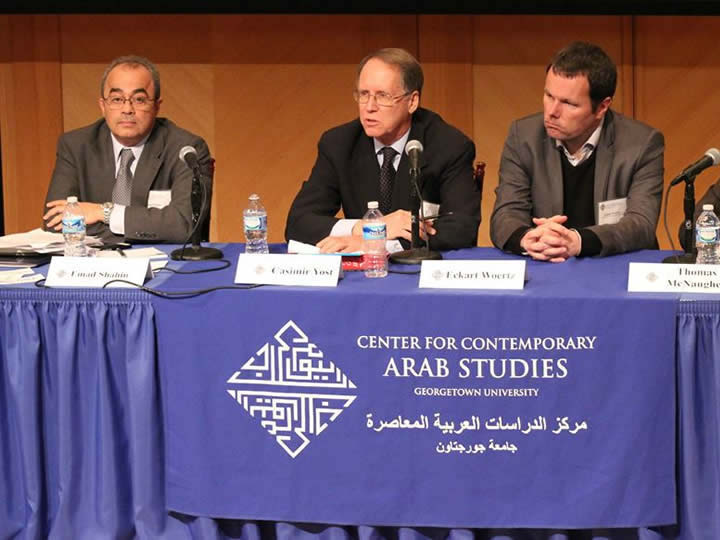 Center for Contemporary Arab Studies
