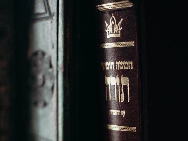 Center for Jewish Civilization