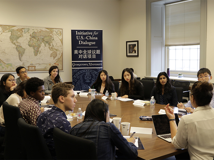 2018-2019 Student Fellows hold a discussion with Georgetown Faculty.
