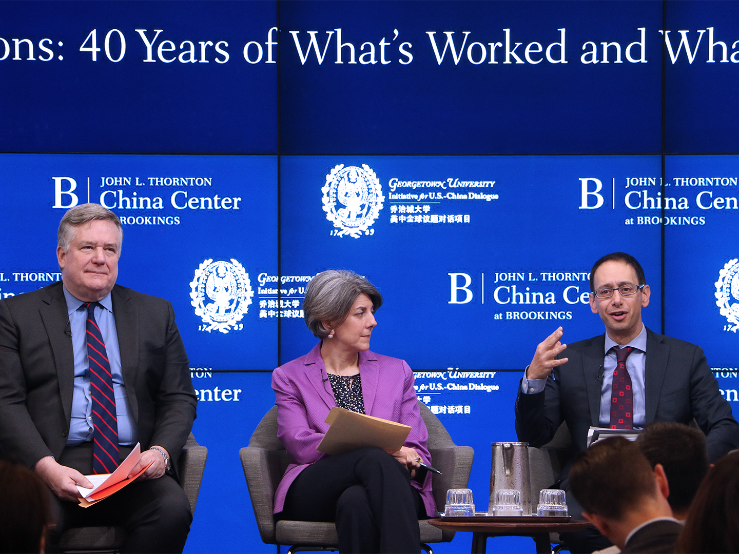 James Green provides background on the launch of the U.S.-China Dialogue Podcast.