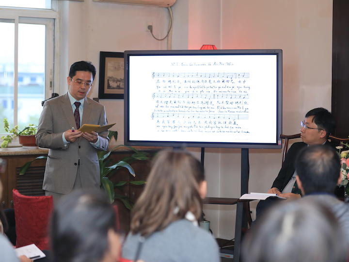 Lionel Hong from Fu Jen Catholic University presented on how Jesuits used hymns translated into Chinese to encourage worship practices abroad.