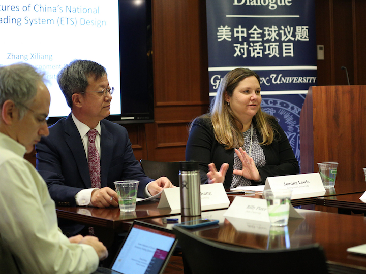 Georgetown U.S.-China Research Dialogue on Climate Change