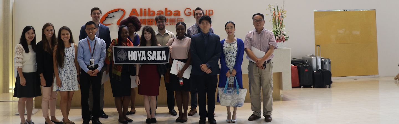 China Study Tour Program Call for Applications