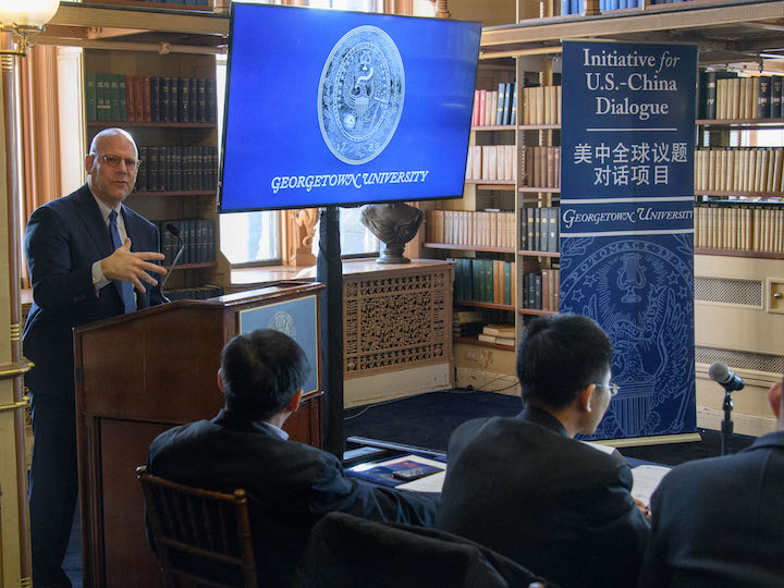Georgetown Hosts Forum on China-U.S. Relations in a New Era