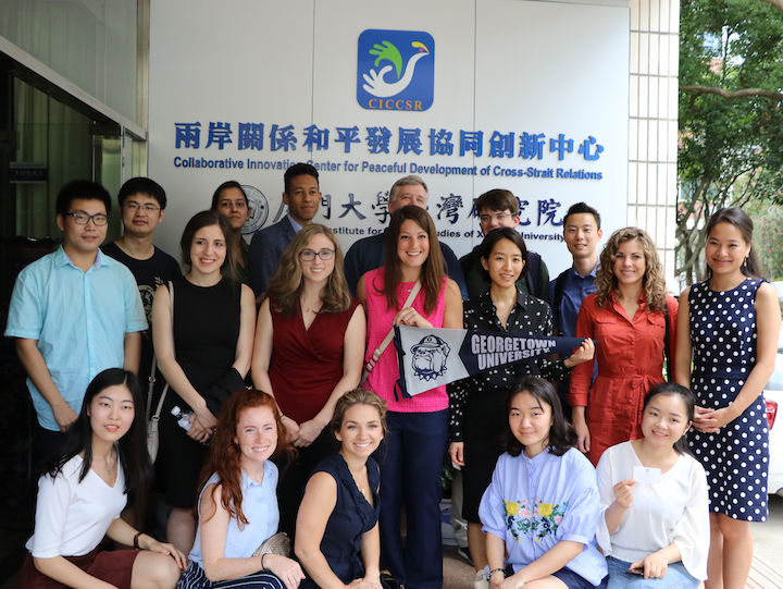 China Study Tour Takes Georgetown Students to Beijing, Xiamen, and Shanghai