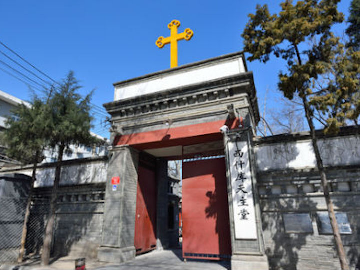 A church in Beijing, China