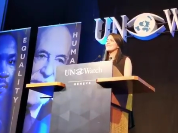 Rosa Maria Paya speaking at the UN Watch Award Ceremony