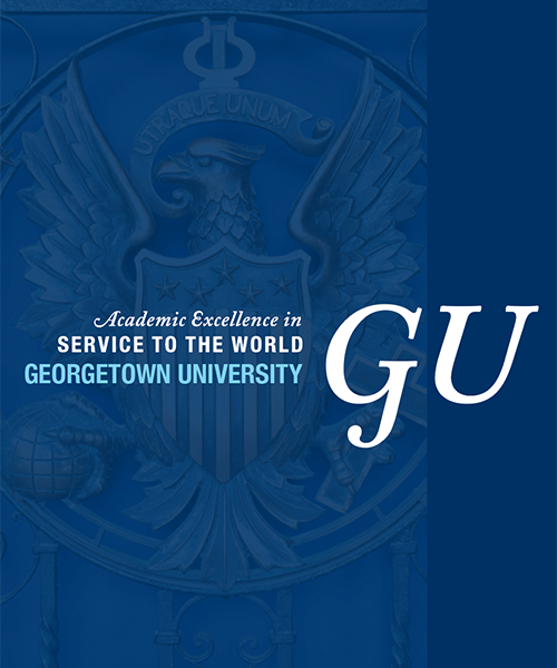 Georgetown brochure cover: Academic Excellence in Service to the World