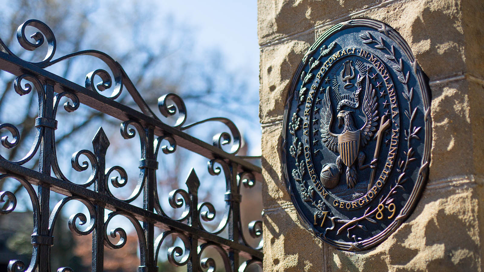 Front gates with Georgetown University seal