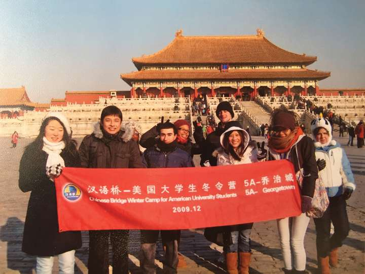 Some of the 50 Georgetown students State Councilor Liu Yandong invites in 2009 posing for a picture in China.