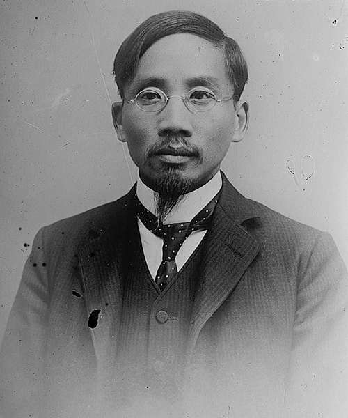 Portrait of Cai Yuanpei
