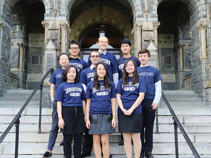 Student fellows of the U.S.-China Initiative posing at Healy Hall