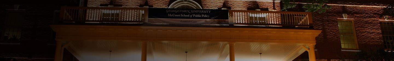 McCourt School of Public Policy