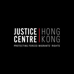 Justice centre hk logo black bg