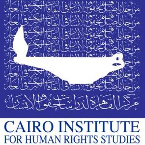 Cairo institute