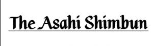 Asahi shinbun logo 300x91