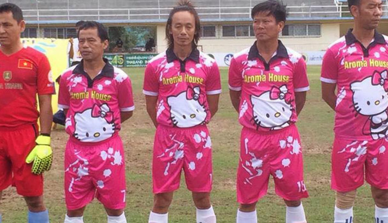 Este equipo de fútbol sorprendió a todos con sus nuevos uniformes de ... dc53d88a0d375